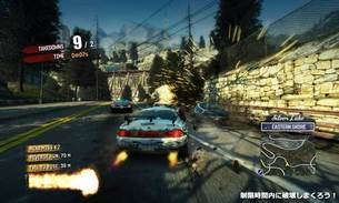 Burnout_Paradise_Remastered-01.jpg