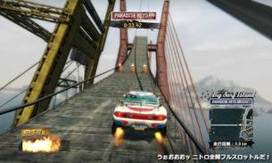 Burnout_Paradise_Remastered-11.jpg