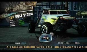 Burnout_Paradise_Remastered-40.jpg