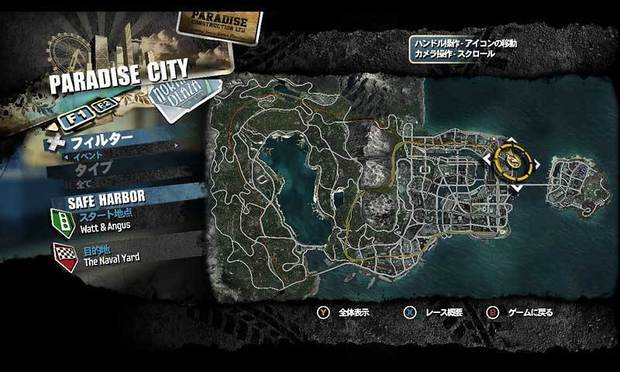 Burnout_Paradise_Remastered-44.jpg