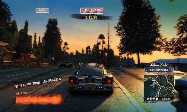 Burnout_Paradise_Remastered-b01.jpg