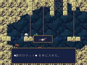 Cave_Story-11.jpg