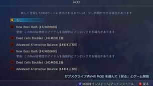 Dead_Cells_mod_3.jpg
