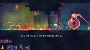 Dead_Cells_review_12.jpg