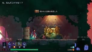 Dead_Cells_review_13.jpg