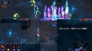 Dead_Cells_review_2.jpg