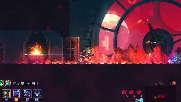 Dead_Cells_review_28.jpg