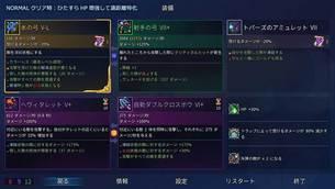 Dead_Cells_review_5.jpg