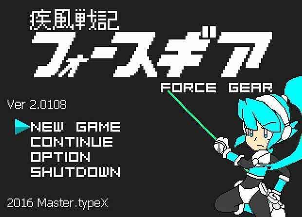 FORCEGEAR_1.jpg
