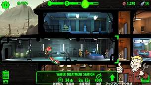 Fallout_Shelter_19.jpg
