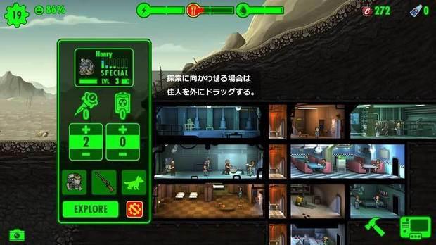 Fallout_Shelter_2.jpg
