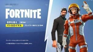 Fortnite-Battle-Royale-21.jpg