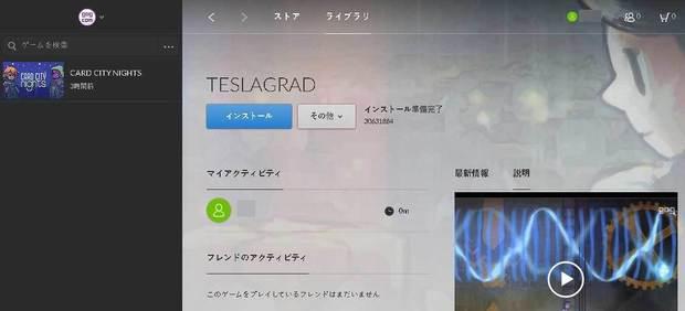 GOG-Galaxy-8.jpg