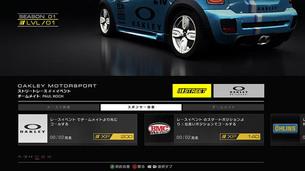 GRIDAutosport_hb11.jpg