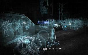Ghost-Recon-Future-Soldier-06.jpg