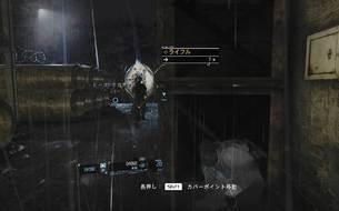 Ghost-Recon-Future-Soldier-09.jpg