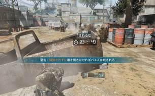 Ghost-Recon-Future-Soldier-10.jpg