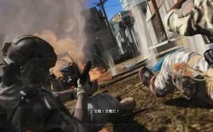 Ghost-Recon-Future-Soldier-11.jpg