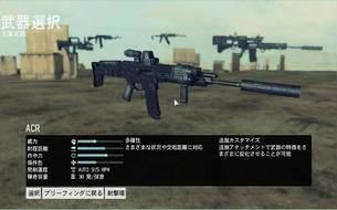Ghost-Recon-Future-Soldier-20.jpg