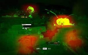 Ghost-Recon-Future-Soldier-23.jpg