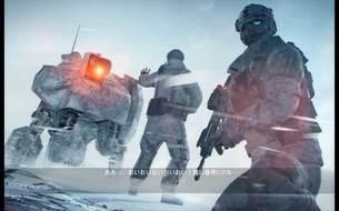 Ghost-Recon-Future-Soldier-24.jpg