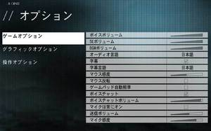 Ghost-Recon-Future-Soldier-26.jpg