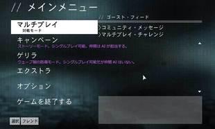 Ghost-Recon-Future-Soldier-29.jpg