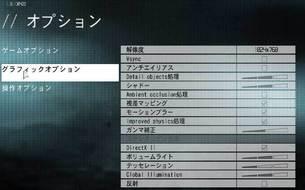 Ghost-Recon-Future-Soldier-40.jpg