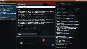 Hacknet_img1.jpg