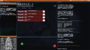 Hacknet_img2.jpg