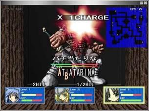Sword-Finger-V2-3.jpg