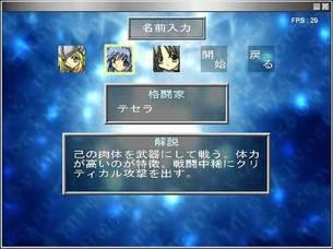 Sword-Finger-V2-7.jpg