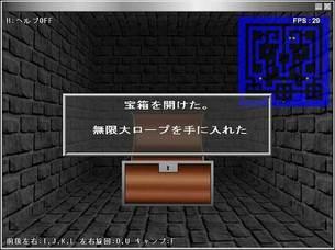 SwordFingerV2_img06.jpg