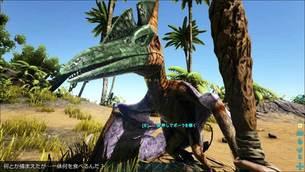 ark_survival_evolved_img24.jpg