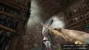 ark_survival_evolved_img39.jpg