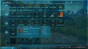 ark_survival_evolved_img48.jpg