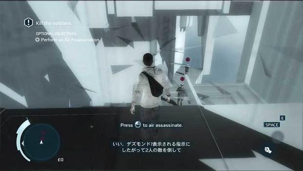 assassins_creed_3_jp_4.jpg