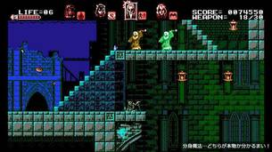 bloodstained_curse_of_the_moon_08.jpg
