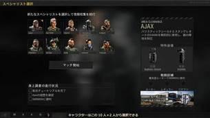 call-of-duty-black-ops-4-01.jpg
