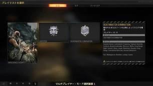 call-of-duty-black-ops-4-51.jpg
