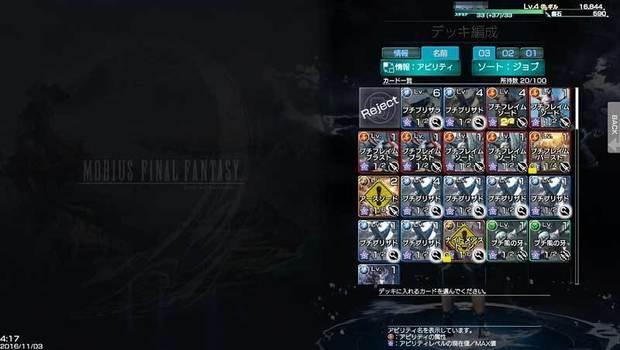 p_mobius_final_fantasy_14.jpg