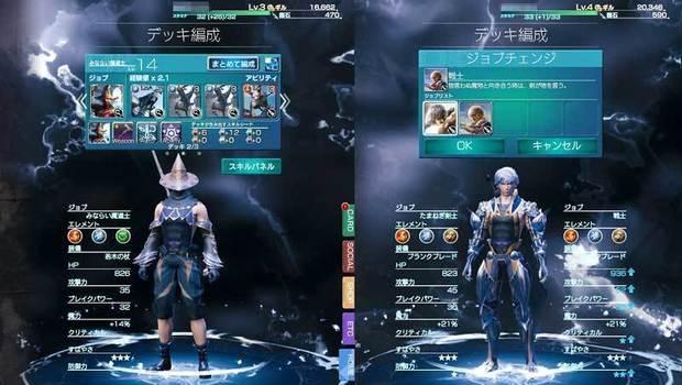 p_mobius_final_fantasy_5.jpg
