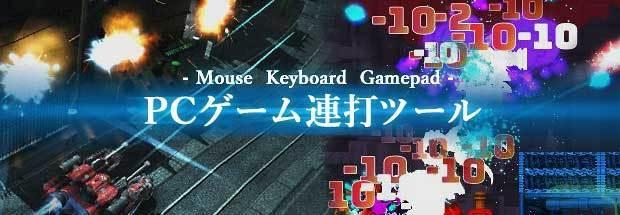 pc-game-renda-tool.jpg