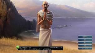 pht_civilization_VI_6a.jpg