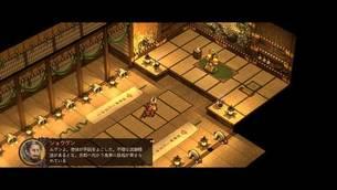shadow_tactics_16.jpg