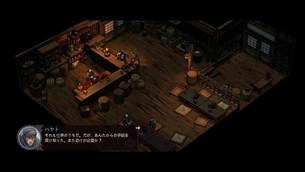 shadow_tactics_19.jpg
