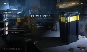 star-wars-battlefront-2-17.jpg