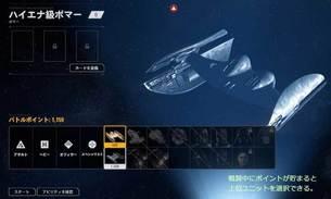 star-wars-battlefront-2-32.jpg