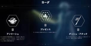 star-wars-battlefront-2-46.jpg