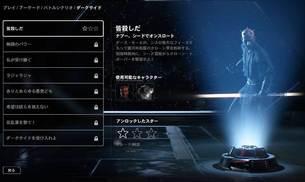 starwars_battlefront_ii-m3.jpg